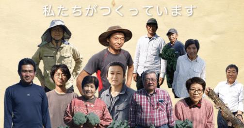 高知の有機野菜宅配「TABEGORO」の口コミ10