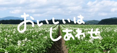 SUN SMILE(サンスマイル):無農薬・無肥料野菜と無添加食品の宅配サービスの口コミ・評判2