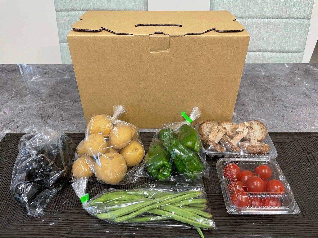 イオンのネットスーパー「おうちでイオン」は便利?有機野菜セットの口コミと評判27