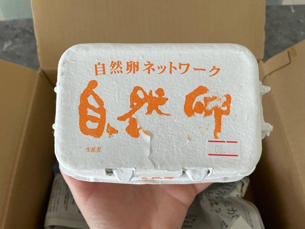 宮崎県の有機野菜宅配「自然食品店.com」のオーガニック野菜セットの口コミ24