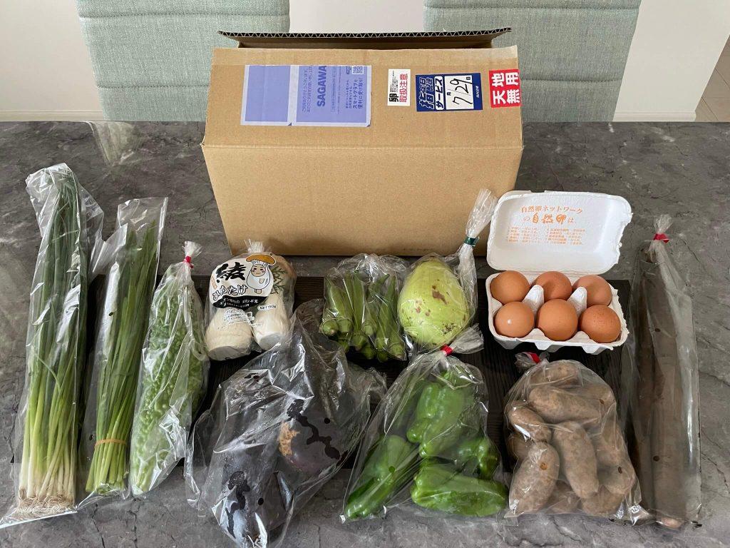 宮崎県の有機野菜宅配「自然食品店.com」のオーガニック野菜セットの口コミ34
