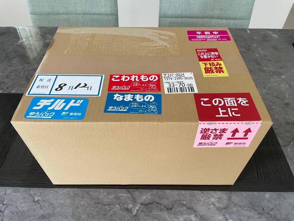 東京野菜カンパニー:東京産の低農薬・無農薬野菜宅配8