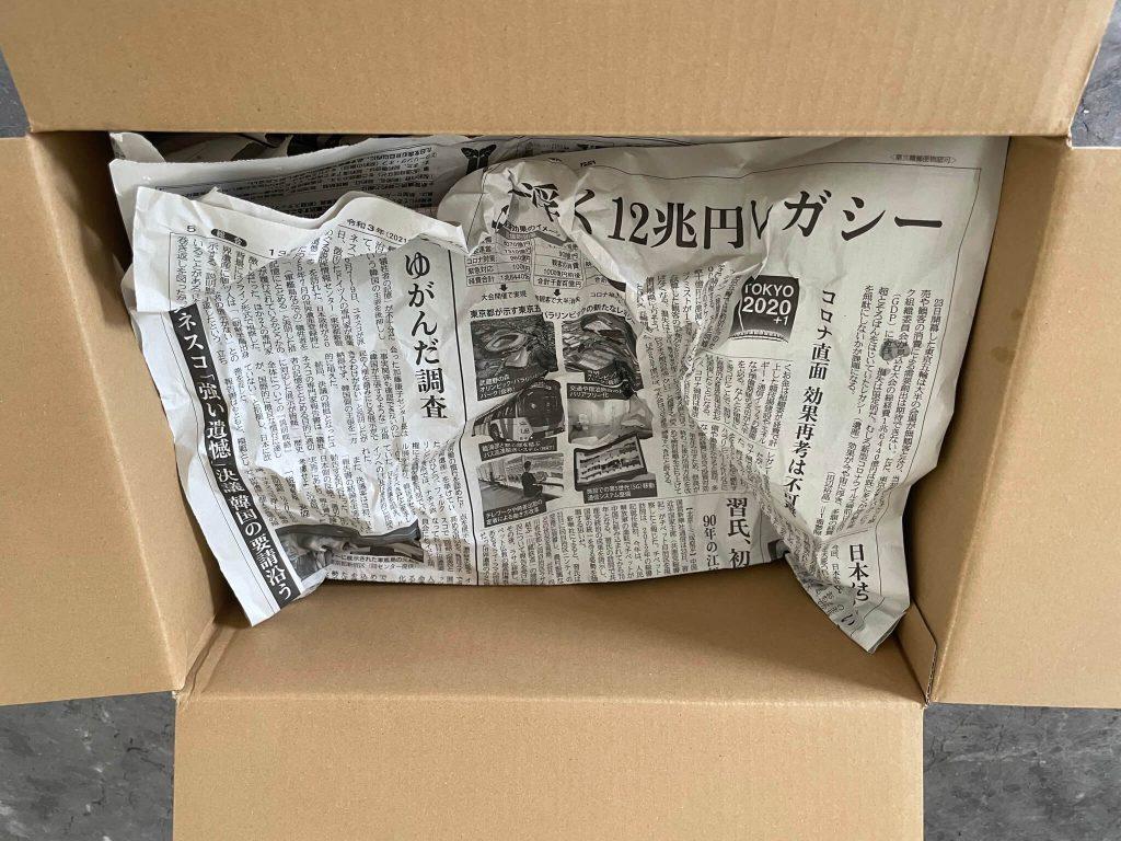 東京野菜カンパニー:東京産の低農薬・無農薬野菜宅配11