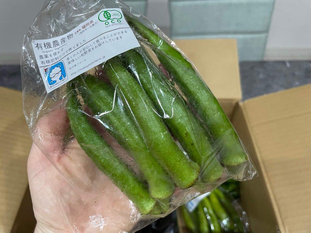 福岡・糸島の有機野菜・自然栽培野菜宅配の松の実ファーム:口コミ20