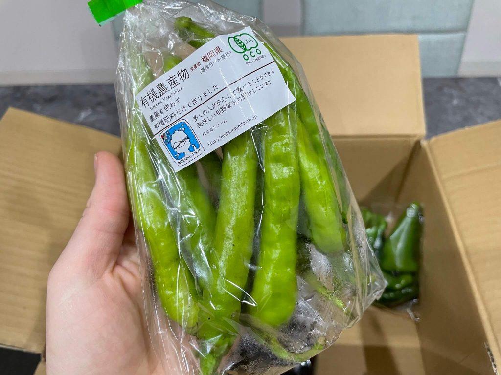 福岡・糸島の有機野菜・自然栽培野菜宅配の松の実ファーム:口コミ21