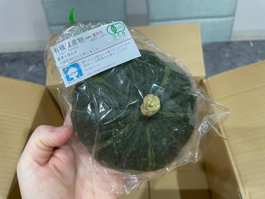 福岡・糸島の有機野菜・自然栽培野菜宅配の松の実ファーム:口コミ26