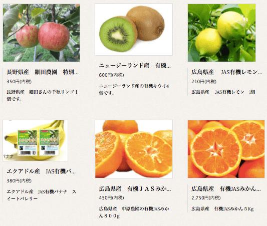 野菜ソムリエが評価:有機野菜宅配「土の味」の評判と口コミ6