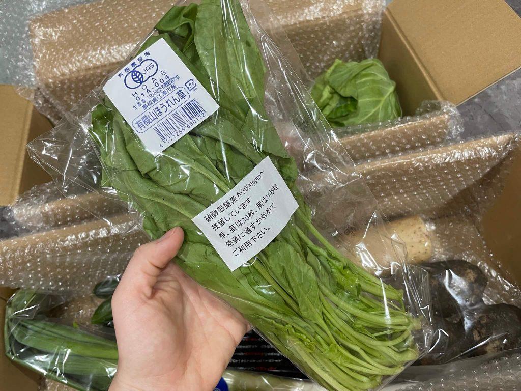 野菜ソムリエが評価:有機野菜宅配「土の味」の評判と口コミ19