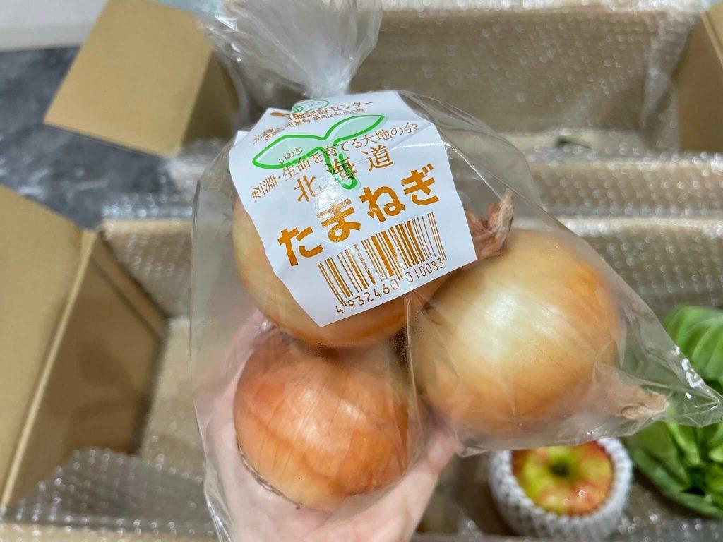 野菜ソムリエが評価:有機野菜宅配「土の味」の評判と口コミ29